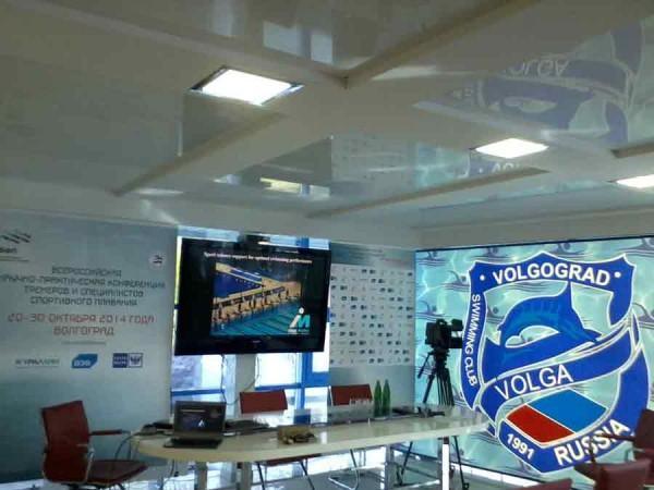 Todo listo en Volgogrado, Rusia (Foto: Iñigo Mujika)